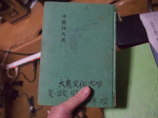 20140201・落書き1