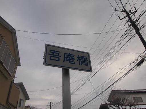 20140211・雪散歩2-10