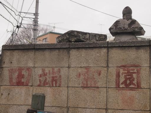 20140211・雪散歩ネオン06