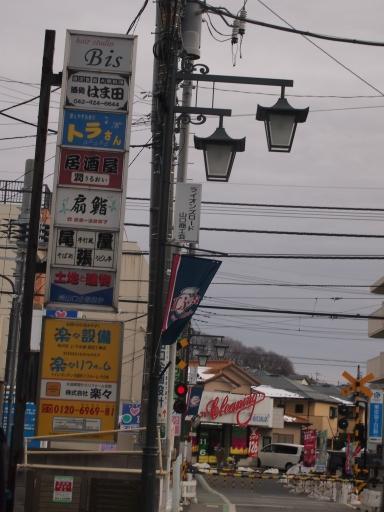 20140211・雪散歩ネオン04