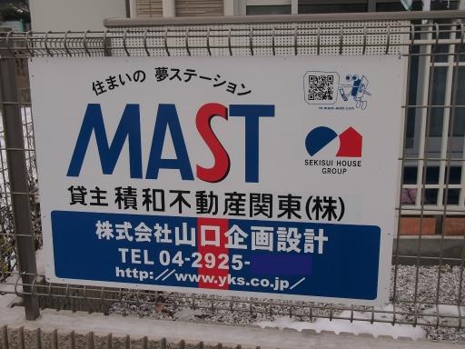 20140211・雪散歩ネオン08