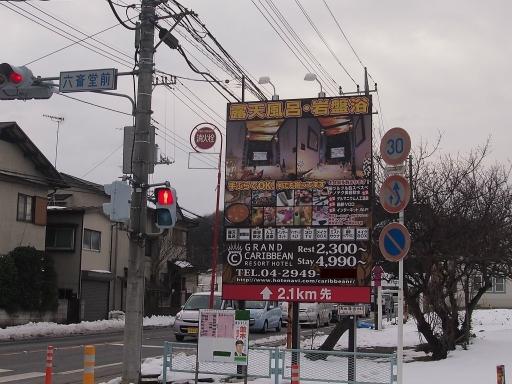 20140211・雪散歩ネオン13