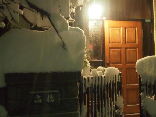 20140214・大雪19