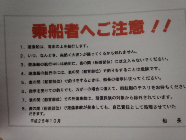 201310071845292f0.jpg