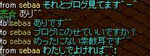 2013080802.jpg