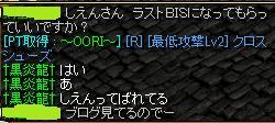 2013081106.jpg