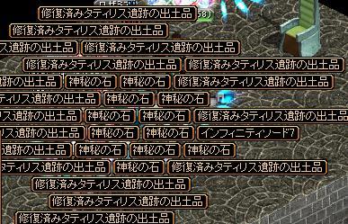 2013082503.jpg