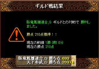2013082505.jpg