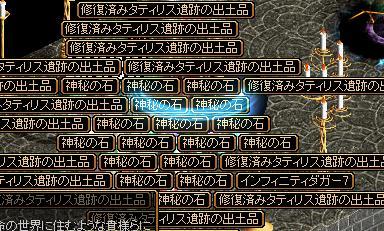 2013090801.jpg