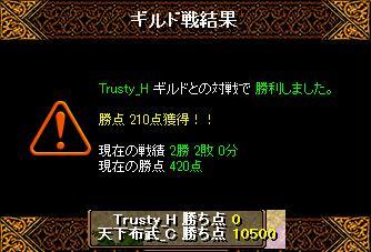 2013102002.jpg