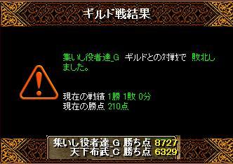 2013102705.jpg