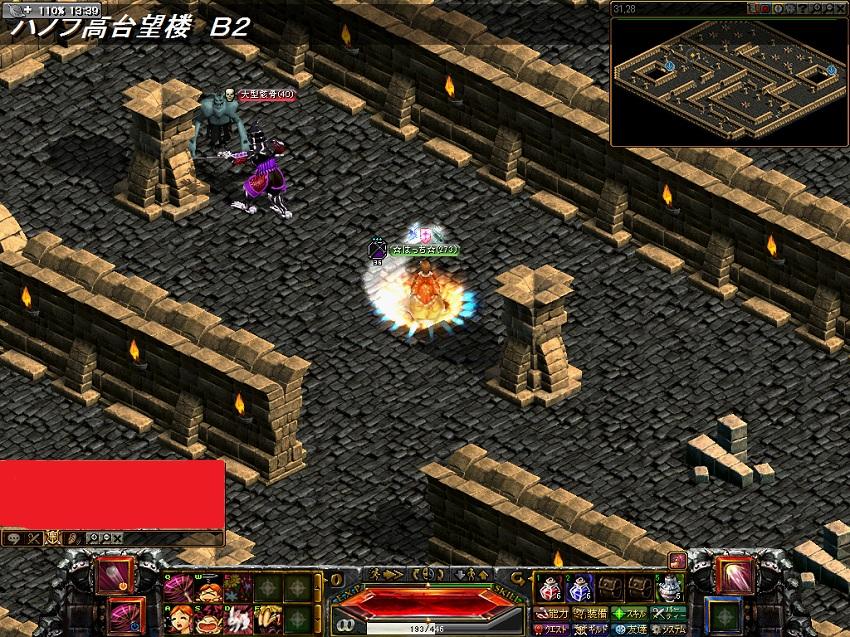 モンスター鑑別2-6