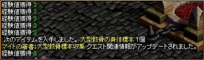 モンスター鑑別2-7