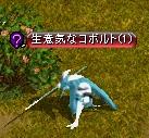 キャンピングマスター1-4
