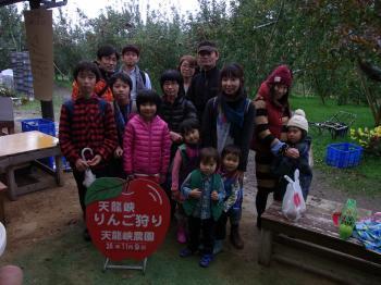 小川子供会