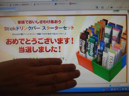 PAP_0017_convert_20131006194824.jpg