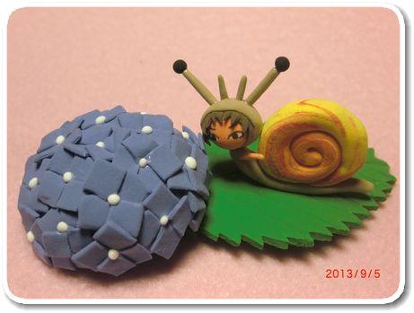 きもてる蝸牛1