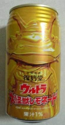$無限のM.M.Q。-カネゴン缶