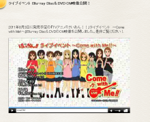 $無限のMMQ。-ライブイベント Blu-ray Disc&DVD CM映
