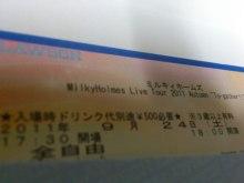 $無限のMMQ。-DSC_0466.jpg
