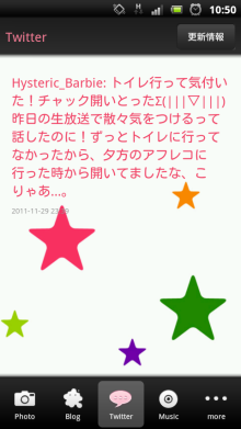 $無限のMMQ。-screenshot_2011-11-30_1050.png