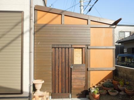 鐡子の小屋