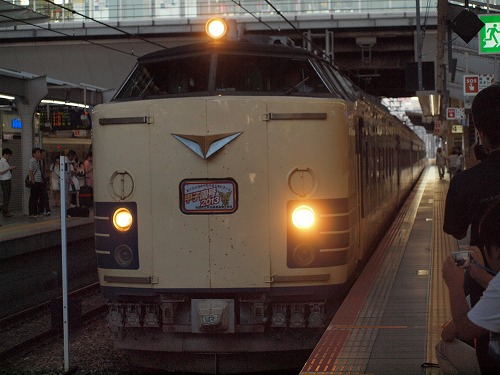 P8146010.jpg