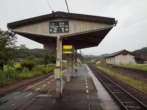 P8248481.jpg