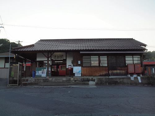 P8259302.jpg