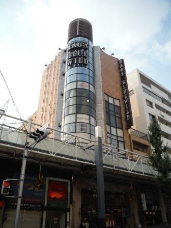BLUE WILD 大須で買い物3