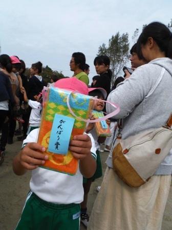 幼稚園運動会20132