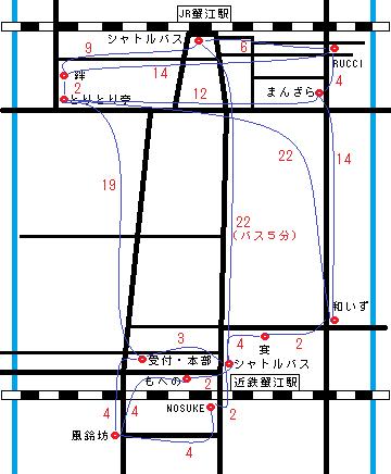 街コン地図 時間3