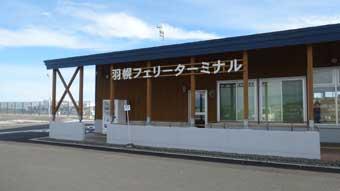 haboroeki2.jpg