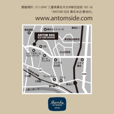 2013_9_ad_map.jpg