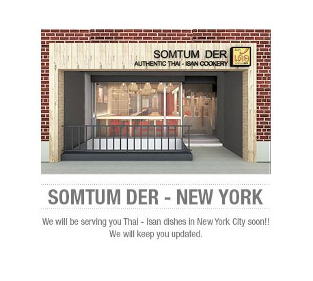 Somtumder_NY