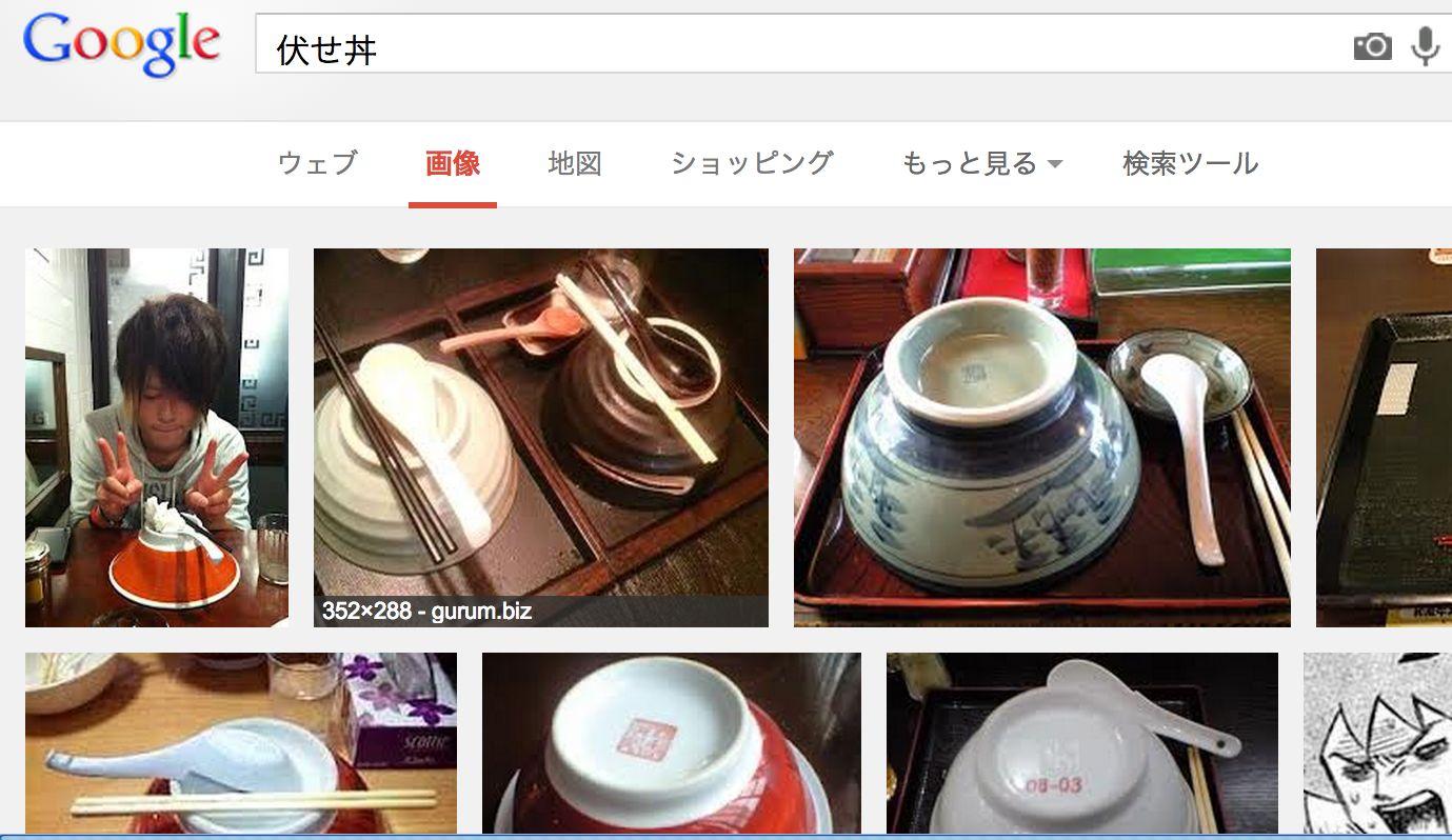 スクリーンショット(2013-07-16 8.53