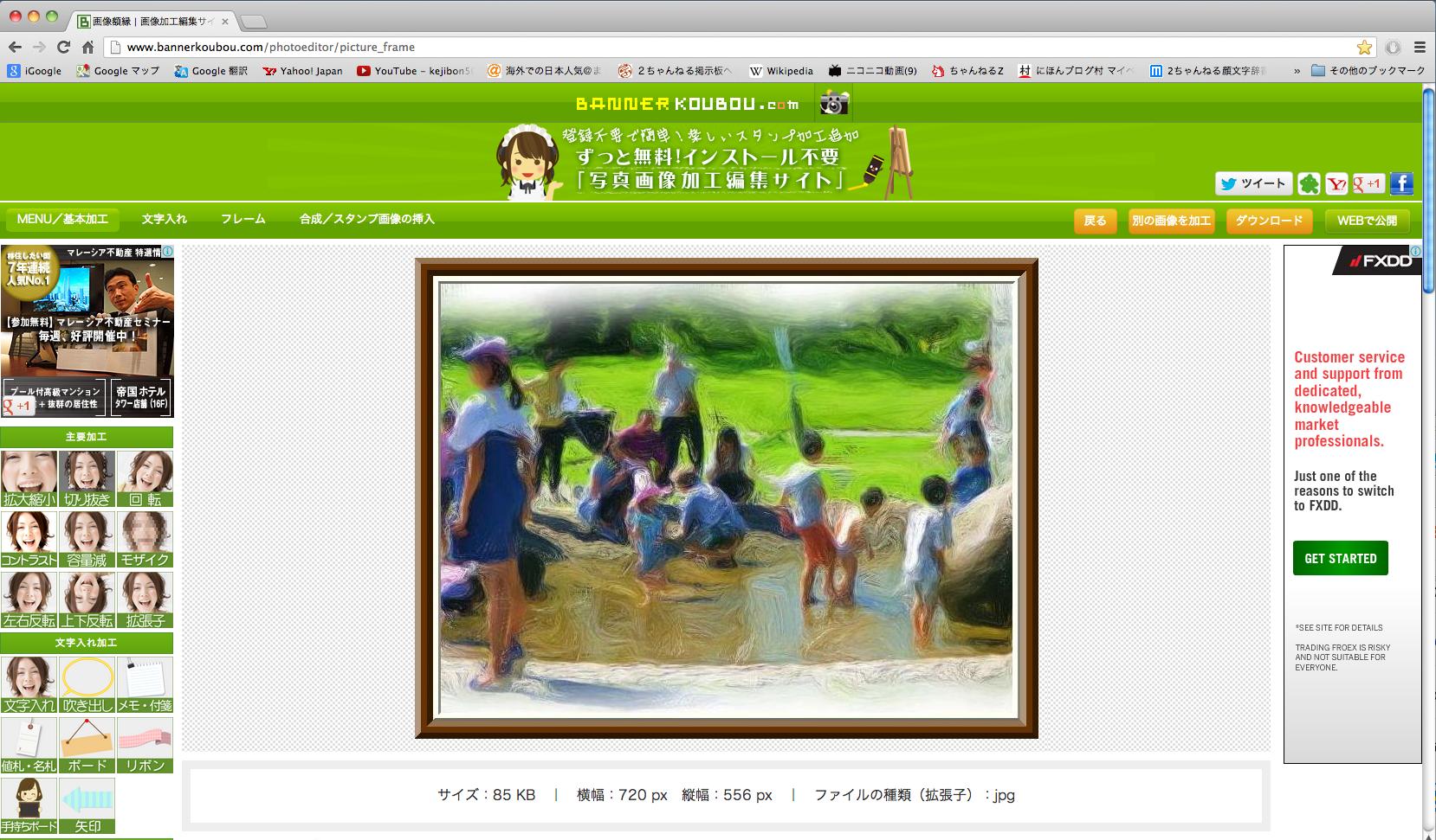 スクリーンショット(2013-08-23 14.37.15)