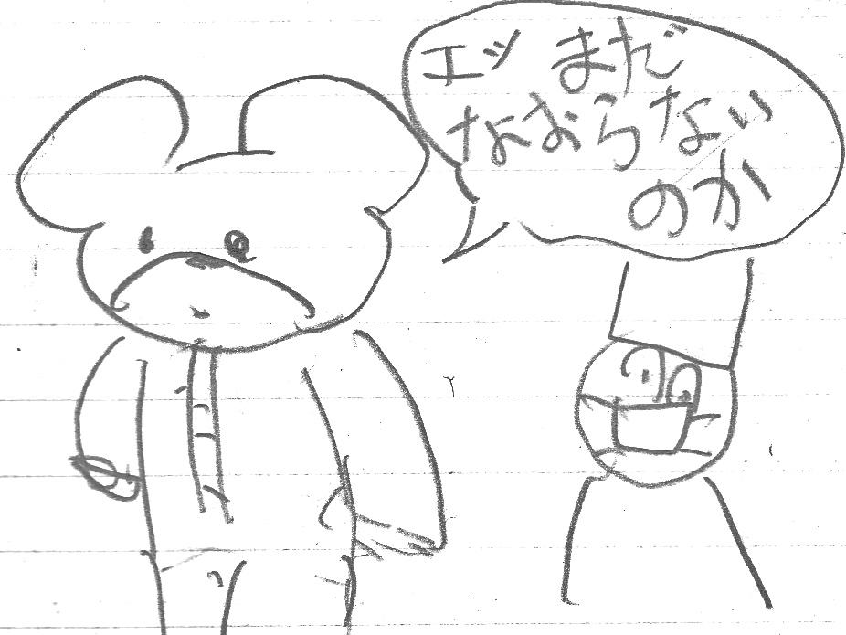 photo album_0020_2