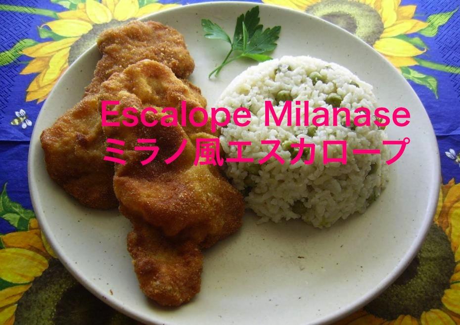 escalope-milanaise.jpg