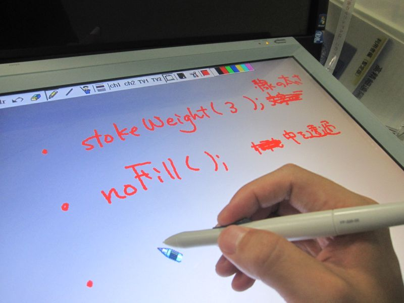pen_tablet1.jpg