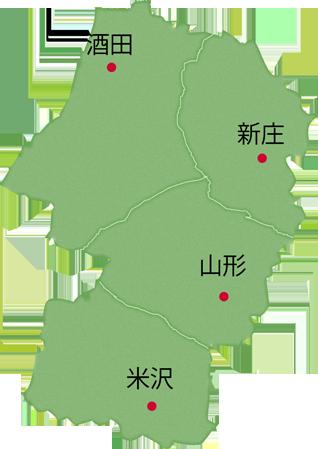 yamagatakao.png