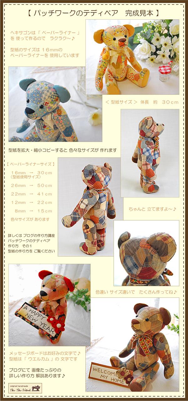 2013-pd-001-01.jpg