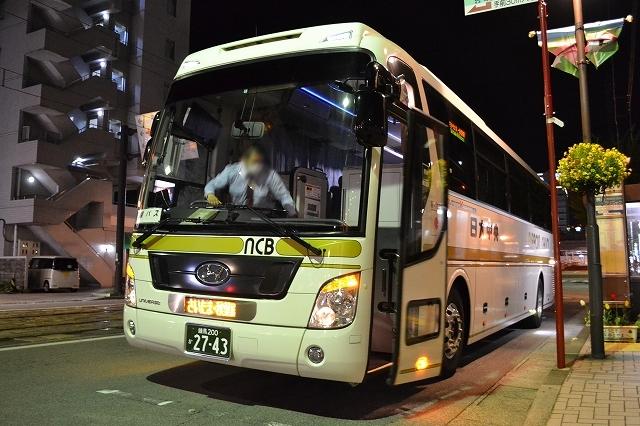 富山 金沢 高速バス