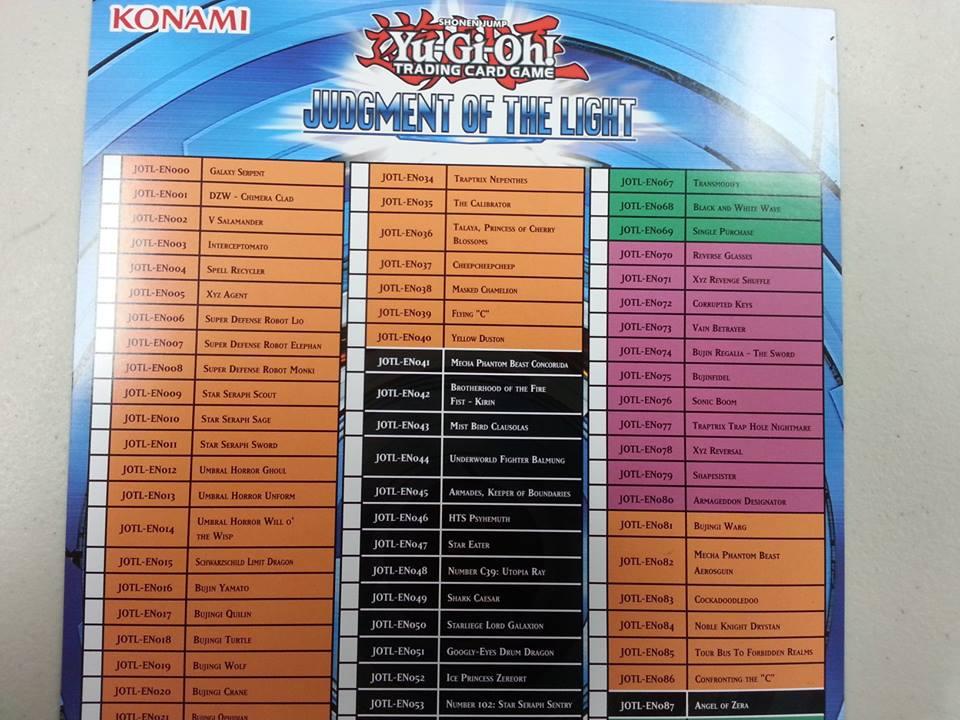 JOTL収録カードリスト
