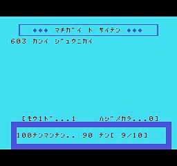 日本史年表008