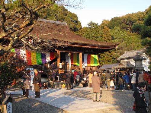 hatumoude140101