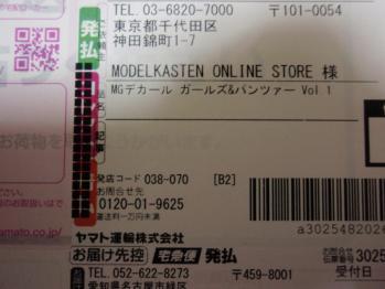 P4180122.jpg