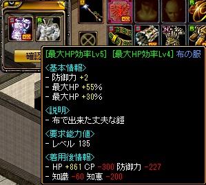 異次元0725
