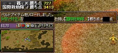 0727終盤3