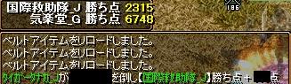 0731終盤